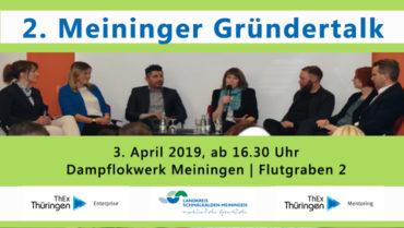 Zweiter Meininger Gründertalk am 3. April im Dampflockwerk