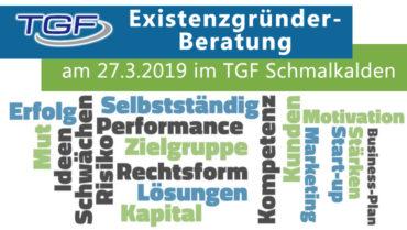 Beratersprechtag für Existenzgründer am 27. März im TGF
